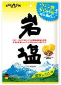 扇雀飴 岩塩キャンデー レモン味 12袋