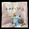 """【可愛い猫柄】メッセージ付きティーバッグ""""おめでとう"""""""