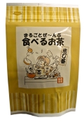 【お手軽粉末茶♪】まるごとぜ〜んぶ食べるお茶-ほうじ茶