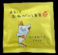 """【可愛い猫柄】メッセージ付きティーバッグ""""よろしくおねがいします"""""""