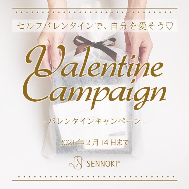 センノキ鏡おしゃれオーダーミラー日本製インスタ全身鏡大型ダンスリブラギフトバレンタインホワイトデー