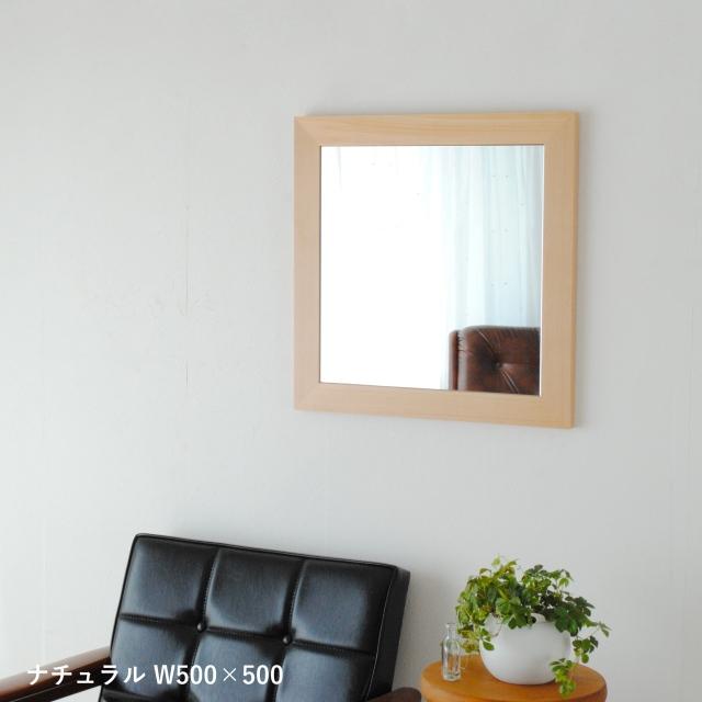 レオン ウォールミラー 壁掛け 鏡 アンティーク調 天然木 日本製 W500×500