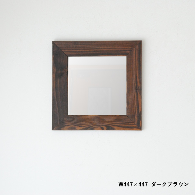 クロノス  ウォールミラー W445×445 壁掛け 全身 鏡 アンティーク調 日本製  ダークブラウン DBR