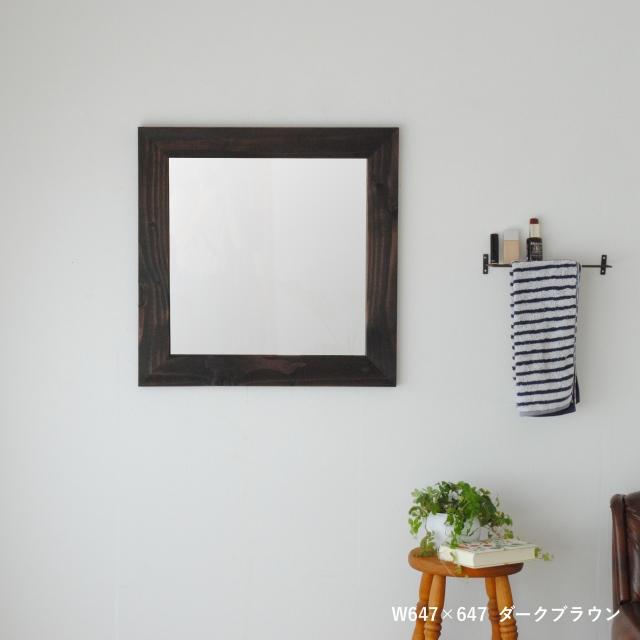 クロノス  ウォールミラー W645×645 壁掛け 全身 鏡 アンティーク調 日本製  ダークブラウン DBR
