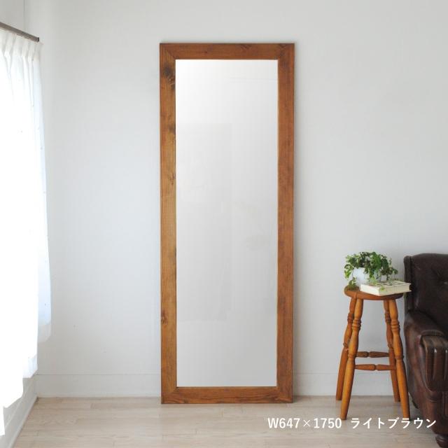 クロノス 64.5x175cm 全3色 アンティーク調 姿見 立てかけミラー 全身鏡 (大型商品)