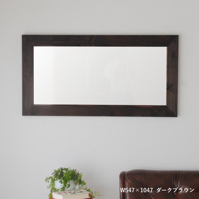 クロノス  ウォールミラー W545×1045 壁掛け 全身 鏡 アンティーク調 日本製  ダークブラウン DBR