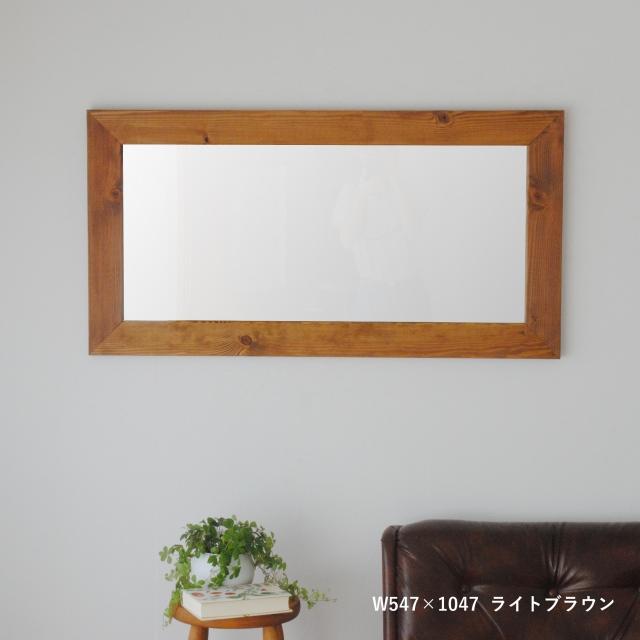 クロノス  ウォールミラー W545×1045 壁掛け 全身 鏡 アンティーク調 日本製  ライトブラウン ダークブラウン ホワイト