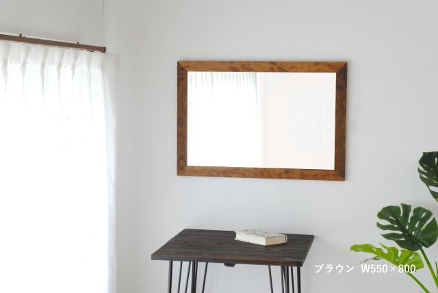 レオン ウォールミラー 壁掛け 全身 鏡 アンティーク調 天然木 日本製 ブラウン ナチュラル W550×800