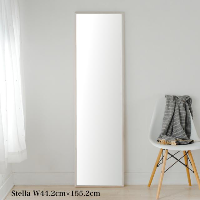【記念カラー】雪色 ステラ ウォールミラー ホワイトアッシュ 壁掛け 全身 鏡 日本製 ホワイトカラー