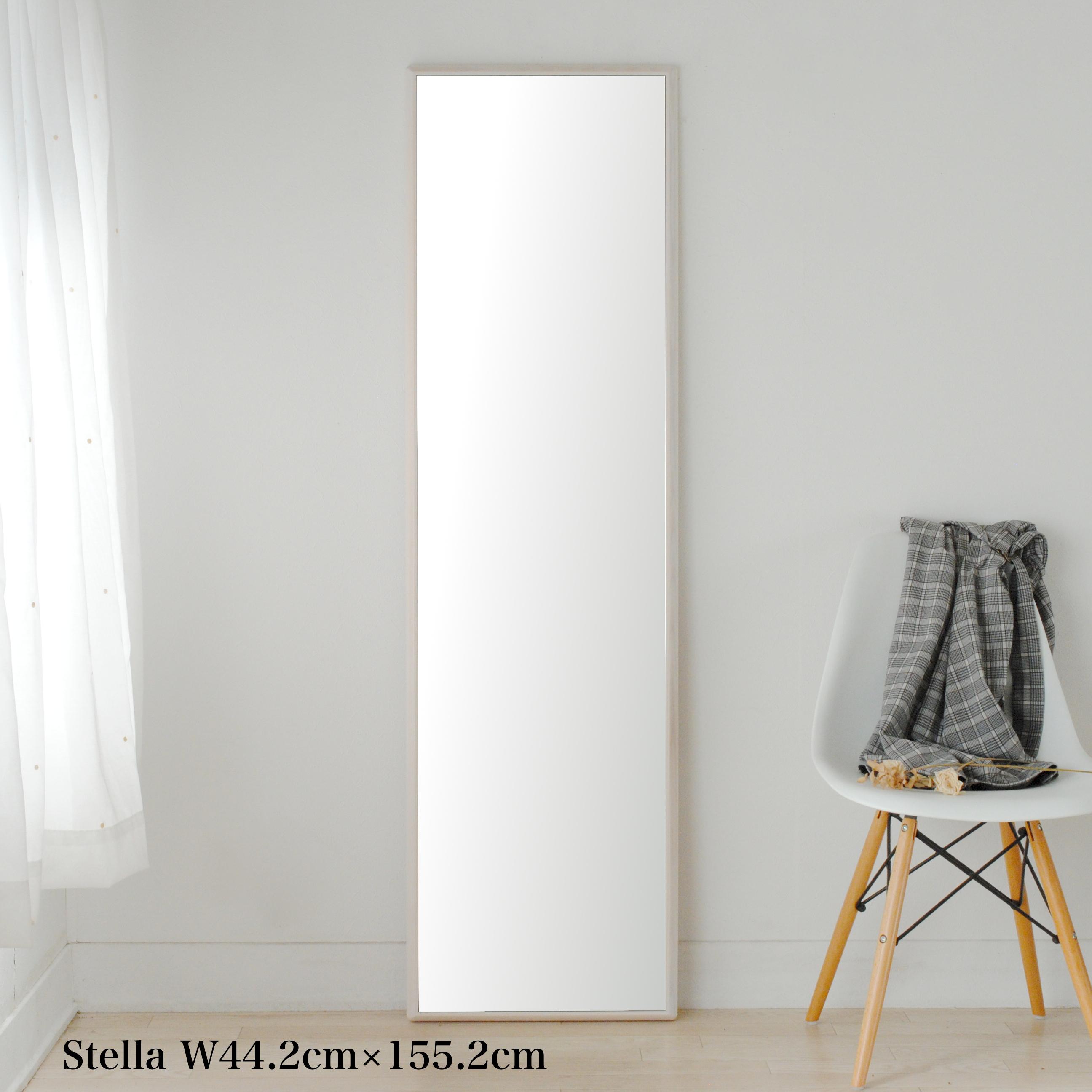 【限定カラー】ステラ ウォールミラー ホワイトアッシュ 壁掛け 全身 鏡 日本製 ホワイトカラー 雪色
