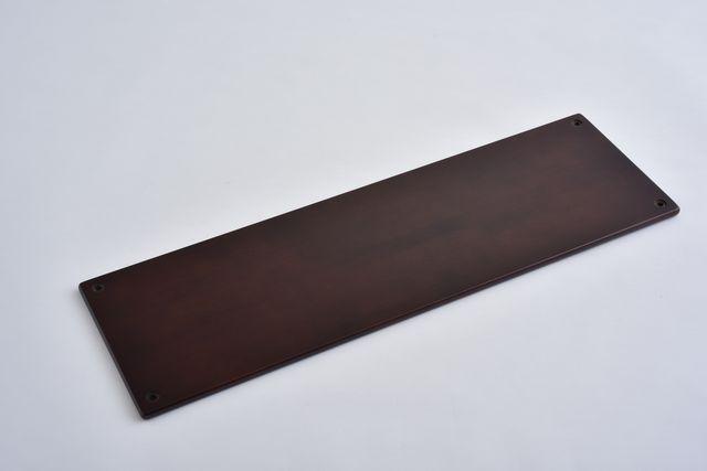 ラバーラック棚板 ブラウン900X280