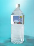 ENET25創水泉力