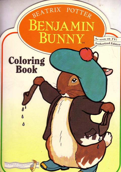 絶版 Beatrix Potter ベンジャミンバニーぬり絵絵本1992年初版本
