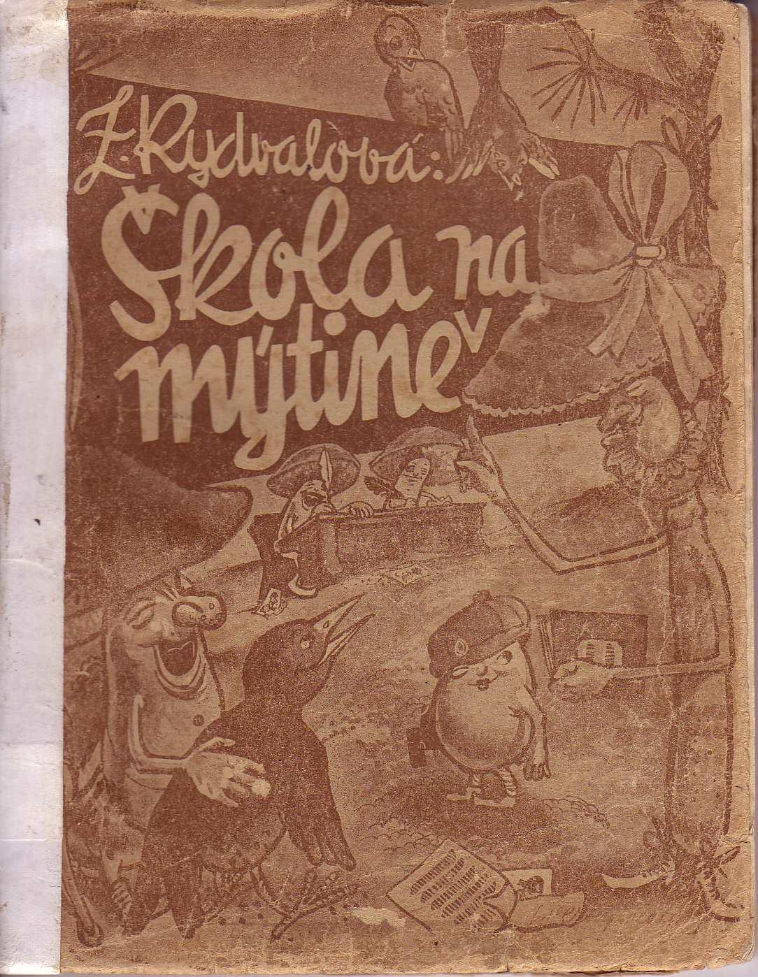 チェコスロバキア古書絵本 Skola na mytine