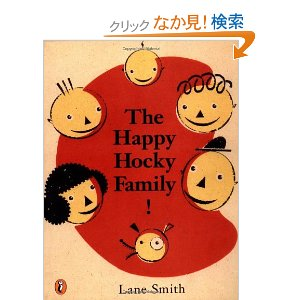 絶版絵本 The happy hocky family(USA)