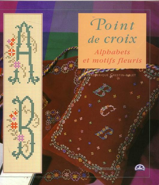絶版 フランスDMC Point de croix(フランス語)