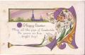アンティークカード ユリのイースターカード(USA)