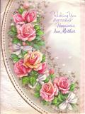 アンティークカード エンボスのバラのノートカード(イギリス)