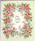 アンティークカード グリーンエンボスにピンクバラのノートカード(イギリス)