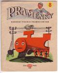 Pramenky(チェコ)ミニチュア絵本1949年