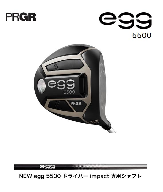 プロギア egg 5500 ドライバー impact [egg 5500 ドライバー impact 専用シャフト  ロフト:11.5] PRGR