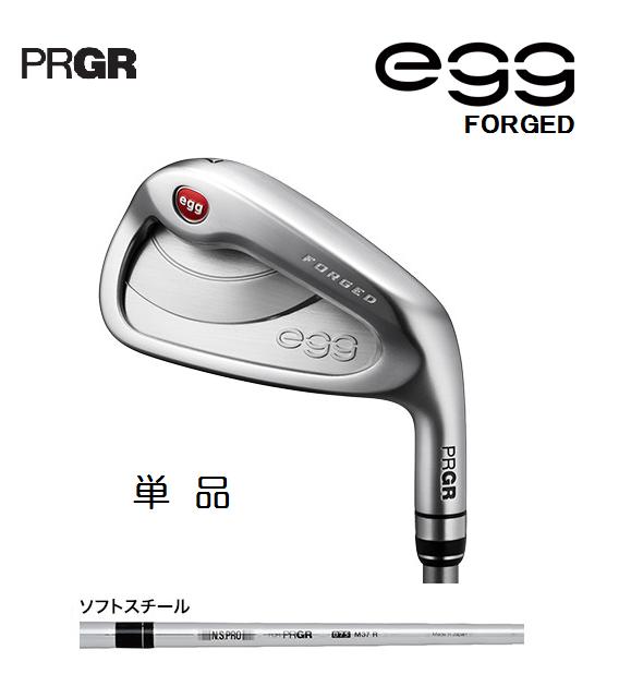プロギア egg フォージド アイアン単品 [ソフトスチール フレックス : M-40ST(SR)] PRGR