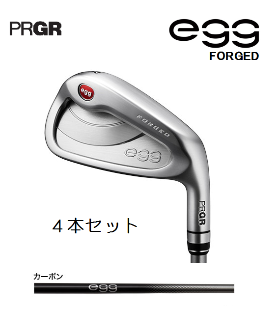 プロギア egg フォージド アイアン4本セット [カーボン フレックス : M-43(S)] PRGR