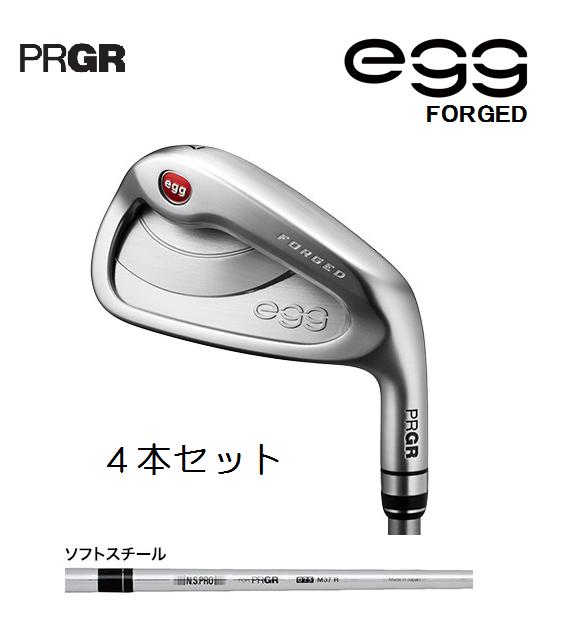 プロギア egg フォージド アイアン4本セット  [ソフトスチール フレックス : M-40ST(SR)] PRGR