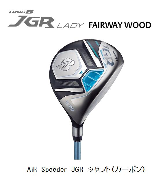 レディス ブリヂストン TOUR B JGR ブルー フェアウェイウッド [AiR Speeder JGR]
