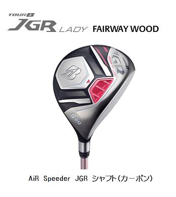 レディス ブリヂストン TOUR B JGR ピンク フェアウェイウッド [AiR Speeder JGR]