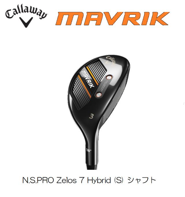 N.S.PRO Zelos 7 Hybrid