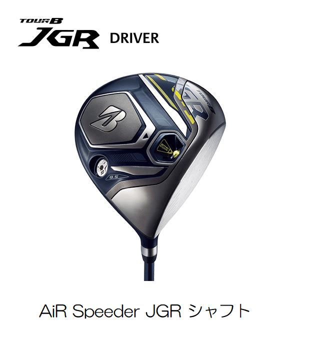 ブリヂストン TOUR B JGR ドライバー 2019年モデル [AiR Speeder JGR ]