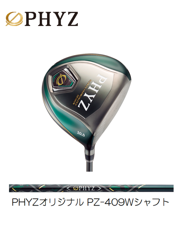 ブリヂストン PHYZ ドライバー [PZ-409W  ロフト:10.5]