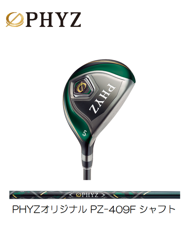 ブリヂストン PHYZ フェアウェイウッド [PZ-409F シャフト