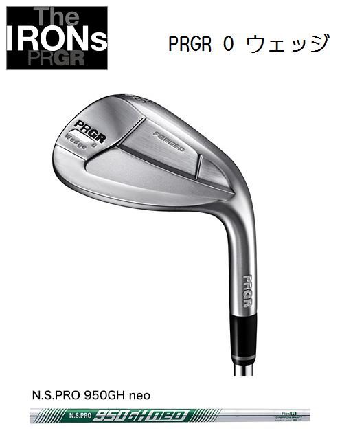プロギア PRGR 0 ウェッジ  N.S.PRO 950GH neo