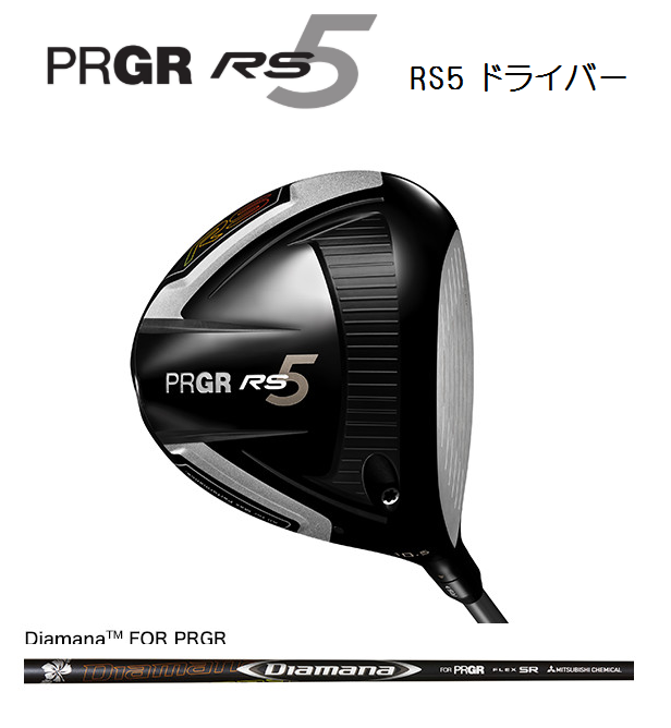 RS5 F ドライバー [Tour AD FOR PRGR]