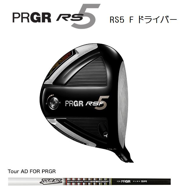 プロギア RS5 F ドライバー [Tour AD FOR PRGR]
