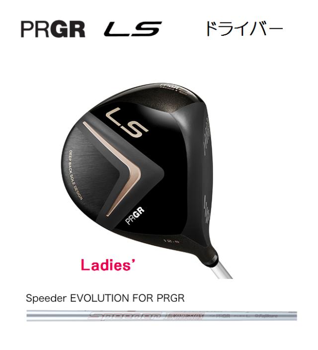 レディス プロギア LS ドライバー [Speeder EVOLUTION FOR PRGR フレックス:L ロフト:12.5]