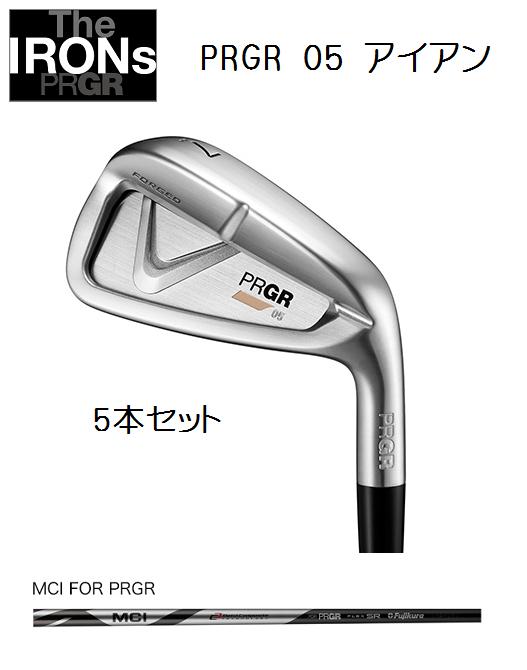 プロギア PRGR 05 アイアン 5本セット [MCI FOR PRGR フレックス:SR(M-40)]