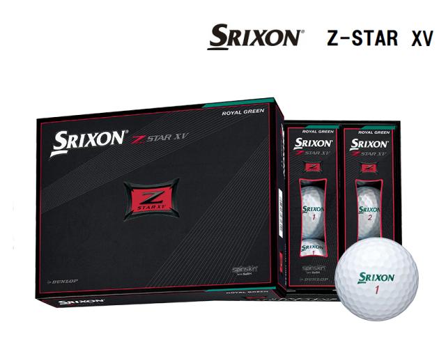 ダンロップ スリクソン Z-STAR XV 1ダース SRIXON  ロイヤルグリーン