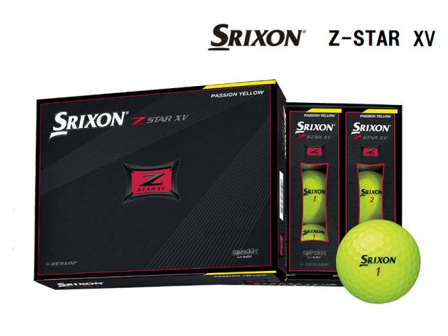 ダンロップ スリクソン Z-STAR XV 1ダース SRIXON  プレミアムパッションイエロー