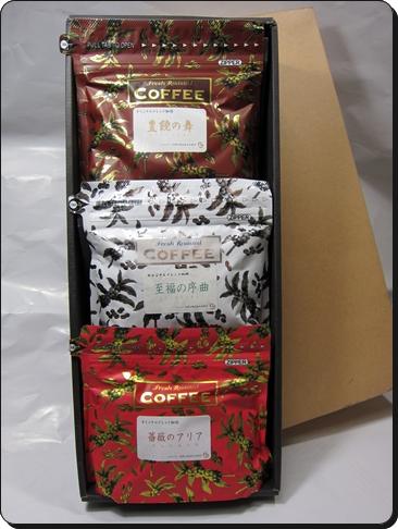 gift3bag