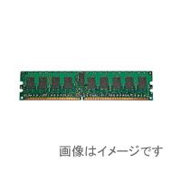 HP 8GB 2X4GB Memory 497767-B21 REG PC2-6400