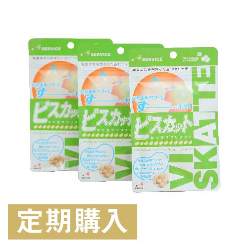 【定期購入3袋】なた豆サプリ ビスカット