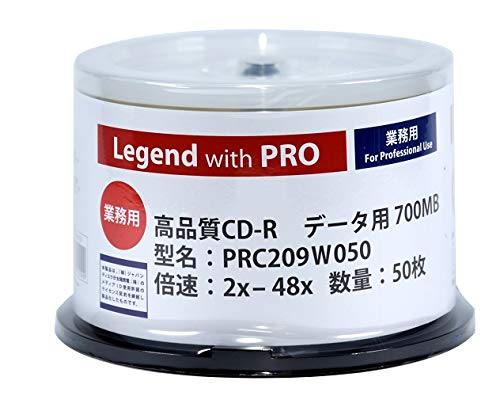 Legend with PRO PRC209W050
