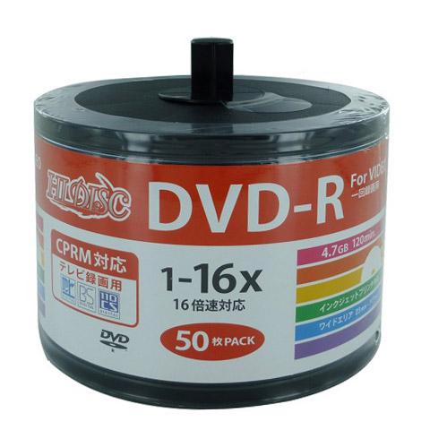 HiDISC HDDR12JCP50SB2
