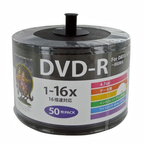 HiDISC HDDR47JNP50SB2