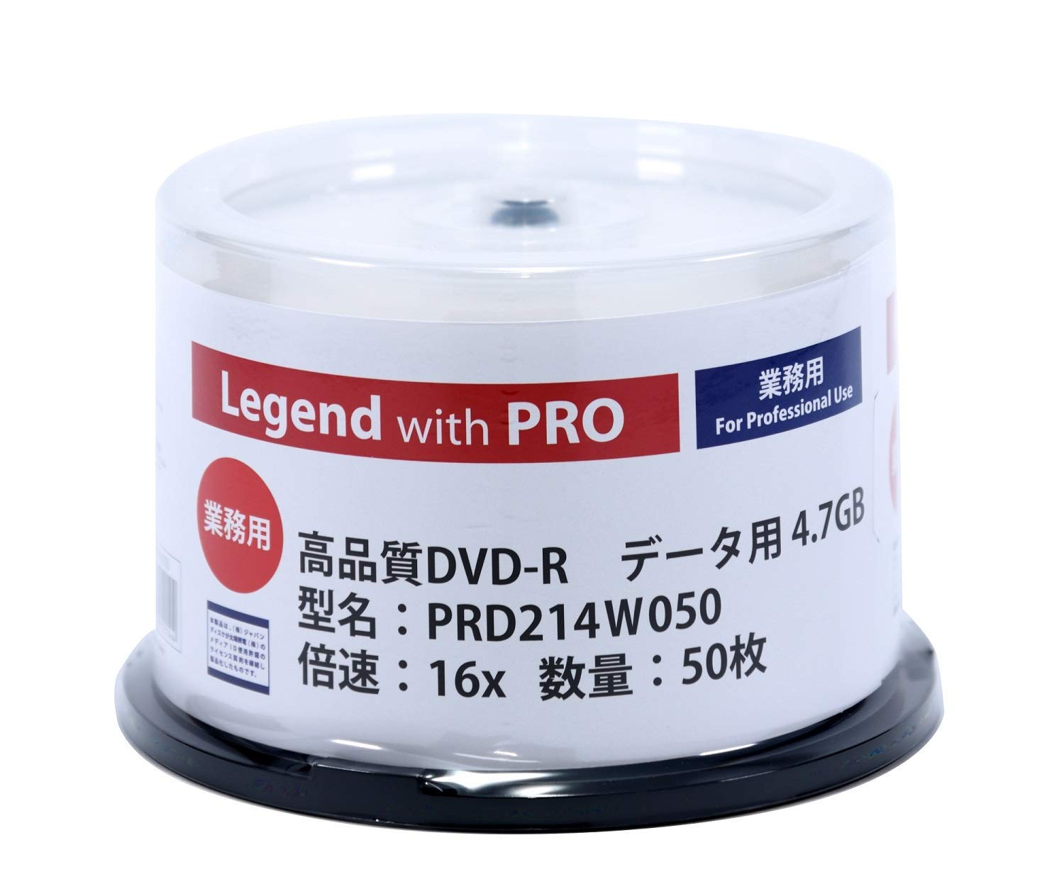 Legend with PRO PRD214W050