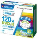 三菱化学(Verbatim) VHR12JP20TV1