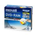 maxell DM120PLWPB.10S